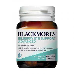Blackmores 澳佳宝 蓝莓(越橘)素护眼精华 30粒