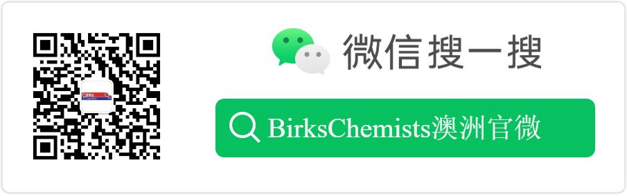 Birks Chemists