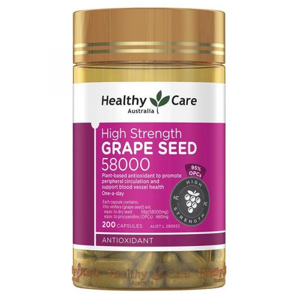 HC高浓度葡萄籽精华