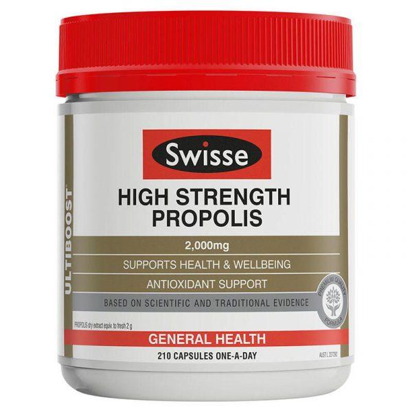 Swisse 高浓度蜂胶软胶囊 2000mg 210粒 增强抵抗力